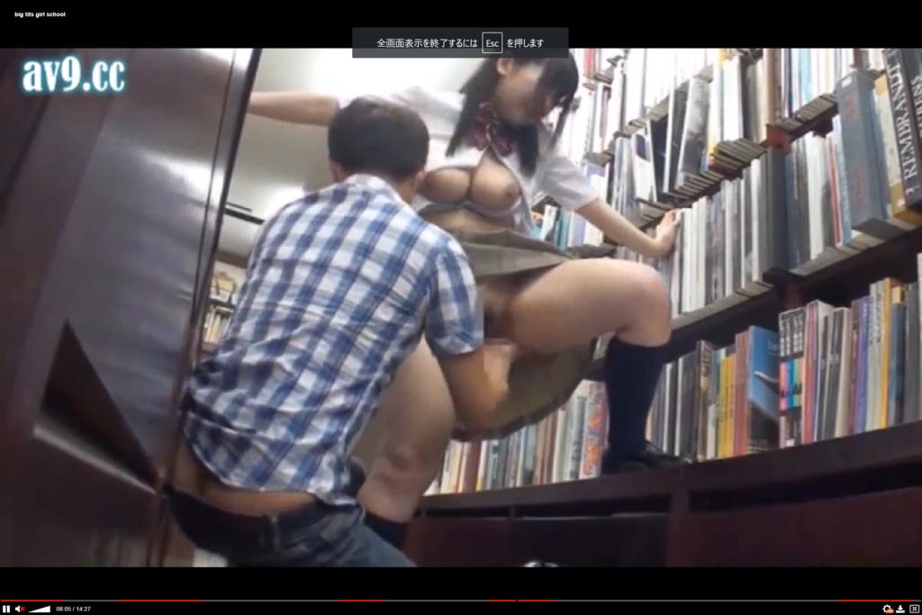 【入江愛美】かわいいピチピチ女子が図書館でいきなり襲われて中○しされてしまう